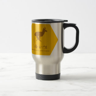 pronghorn yellow and brown.png travel mug