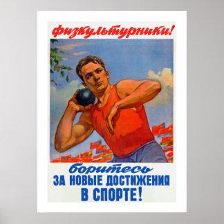 Propaganda atlética soviética póster