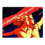 Propaganda comunista del espacio del vintage ruso postal