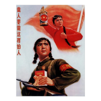 Propaganda de China Póster