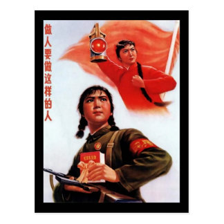 Propaganda de China Tarjetas Postales