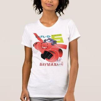 Propaganda de Hiro y de Baymax Tee Shirts
