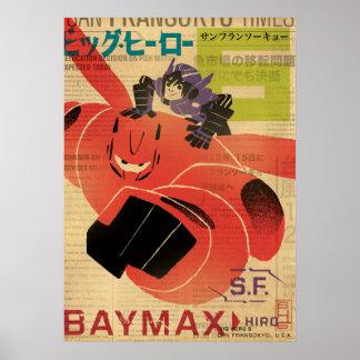 Propaganda de Hiro y de Baymax Póster