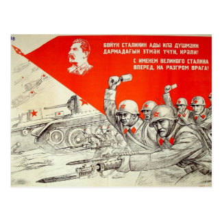 Propaganda rusa de WWII Tarjeta Postal