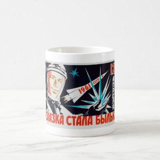 Propaganda soviética del espacio - los sueños taza clásica