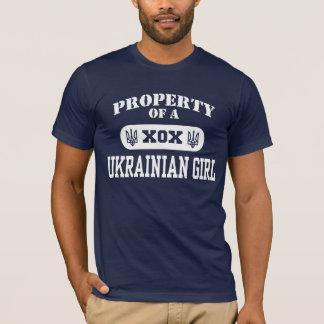 Property of a Ukrainian Girl T-Shirt