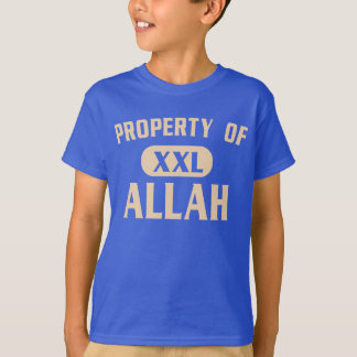 Property of Allah - Mike Tyson T-Shirt