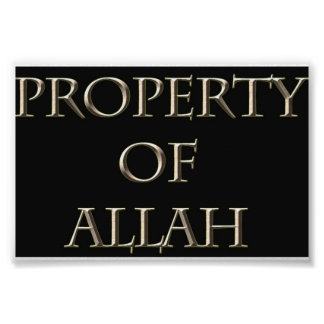 Property of Allah vector designed typography  Art Poster
