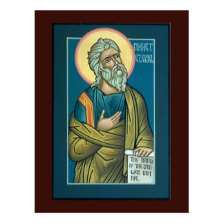Prophet Ezekiel Prayer Card
