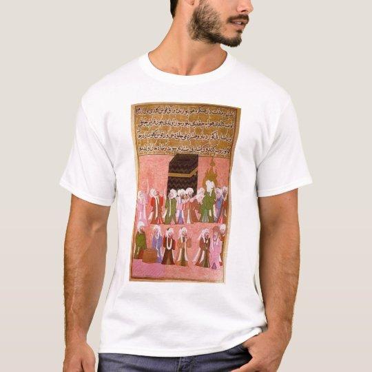 Prophet Muhammad T-Shirt
