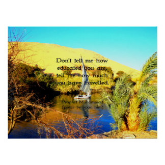 Prophet Muhammad Travel Inspirational Quotation Poster