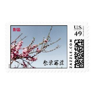 """Prosperity Blossoms""  Peach Blossom Tree Postage"