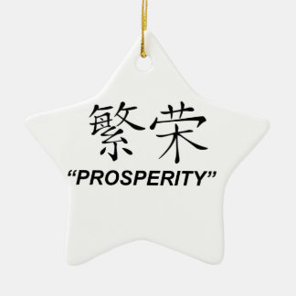 """""""Prosperity"""" Chinese symbol gifts and products Ceramic Ornament"""