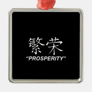 """""""Prosperity"""" Chinese symbol gifts and products Metal Ornament"""