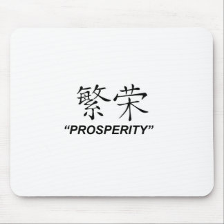 """Prosperity"" Chinese symbol gifts and products Mouse Pad"