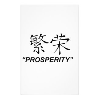 """""""Prosperity"""" Chinese symbol gifts and products Stationery"""