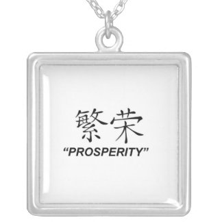 """Prosperity"" Chinese symbol jewelry set"