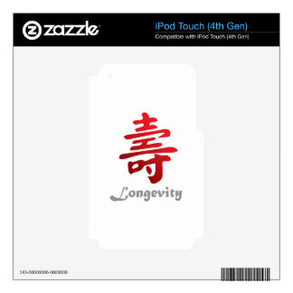 Prosperity Chinese Symbol iPod Touch 4G Skins