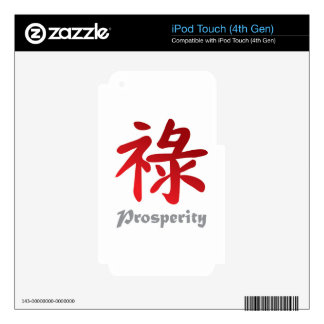 Prosperity Chinese Symbol iPod Touch 4G Decal
