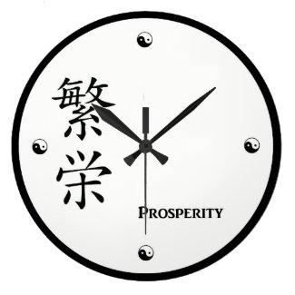 Prosperity Kanji Clock
