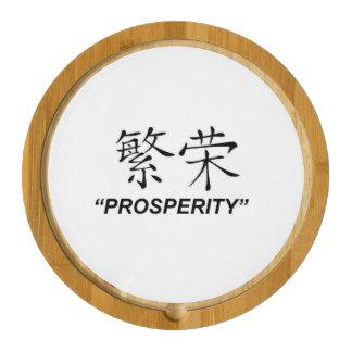 """Prosperity"" symbol kitchen ware Round Cheese Board"