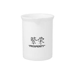 """Prosperity"" symbol kitchen ware Pitcher"