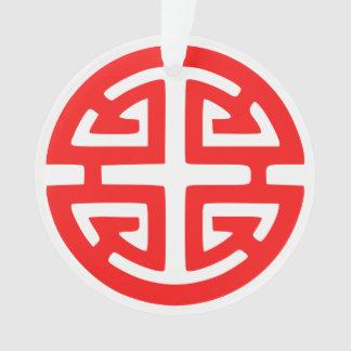 Prosperity symbol ornament