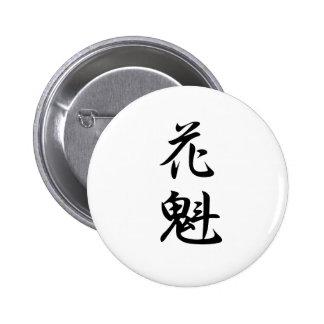 Prostitute Kanji 2 Inch Round Button