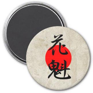 Prostitute - Oiran 3 Inch Round Magnet