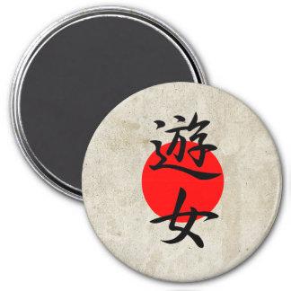Prostitute - Yuujo 3 Inch Round Magnet