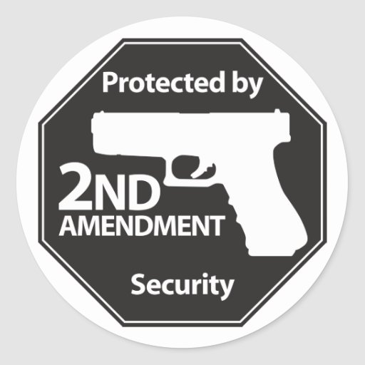 Protected by 2nd Amendment Sticker