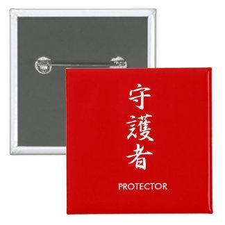 Protector - Shugosha Pin