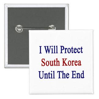 Protegeré Corea del Sur hasta el extremo Pin
