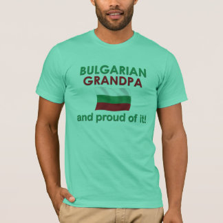 Proud Bulgarian Grandpa T-Shirt