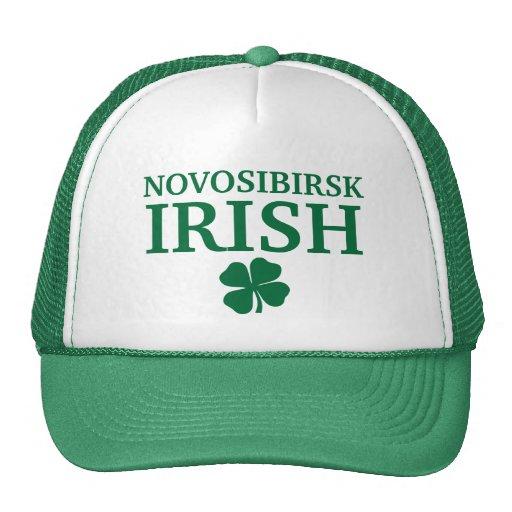 Proud Custom Novosibirsk Irish City T-Shirt Trucker Hat