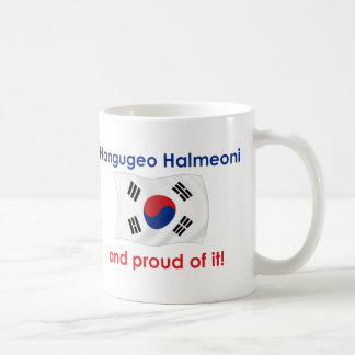 Proud Hangugeo Halmeoni (Grandma) Coffee Mug