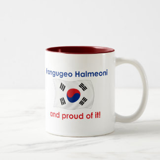 Proud Hangugeo Halmeoni (Grandma) Two-Tone Coffee Mug