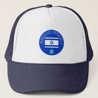 Proud Israeli Hat