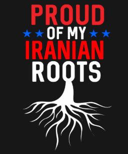 Iran Proud T-Shirts - T-Shirt Design & Printing | Zazzle