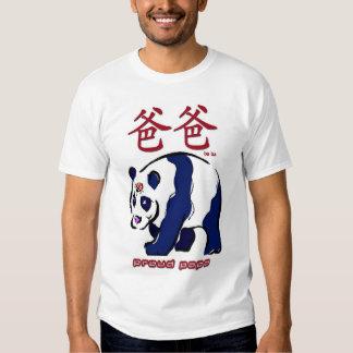 Proud Papa (ba ba) Chinese characters Tee Shirt