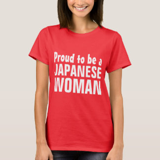 Proud to be a Japanese Woman T-Shirt