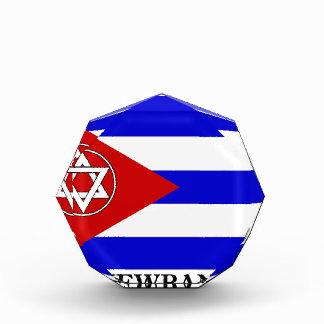 Proud to be a Jewban! Acrylic Award