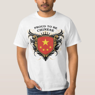 Proud to be Chinese T Shirt