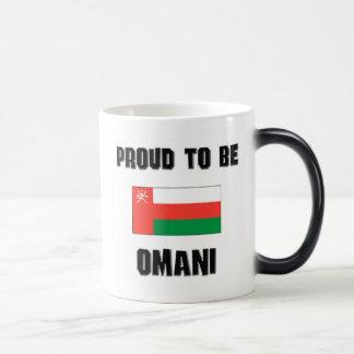 Proud To Be OMANI Coffee Mug