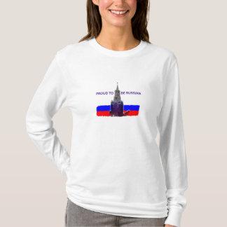 proud to be Russian 3 T-Shirt