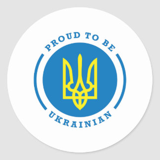 Proud to be Ukrainian sign with Coat of Arms Round Stickers