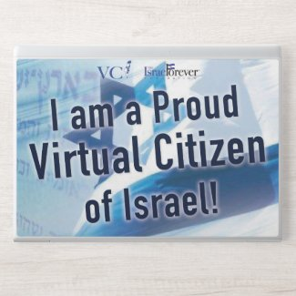 Proud Virtual Citizen of Israel Laptop Sticker HP Laptop Skin