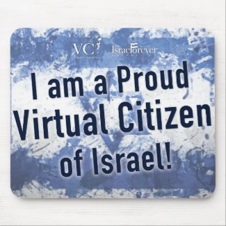 Proud Virtual Citizen of Israel Mouse Pad