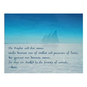 Proverb abou Love and Relationship - Rumi postcard
