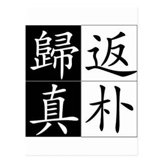 Proverbio chino idioma fan3 pu3 gui1 zhen1 apoya postal